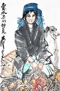 黃冑 (1925 - 1997) 賣水果的帕夏 Huang Zhou Maiden Fruit Vendor