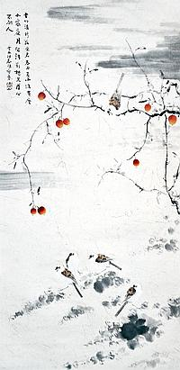 霍春陽 (b. 1946) 集禽圖 Huo Chunyang Birds Gathering