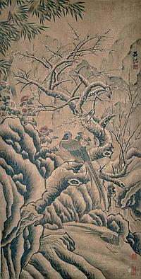 明 呂紀 (1477 - ?) 錦雞梅花圖 Lu Ji Ming Dynasty Phoenix and Plum Blossom