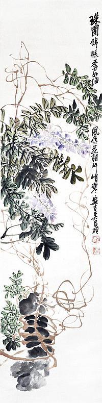 吳昌碩 (1844 - 1927) 紫藤圖 Wu Changshuo Wisteria