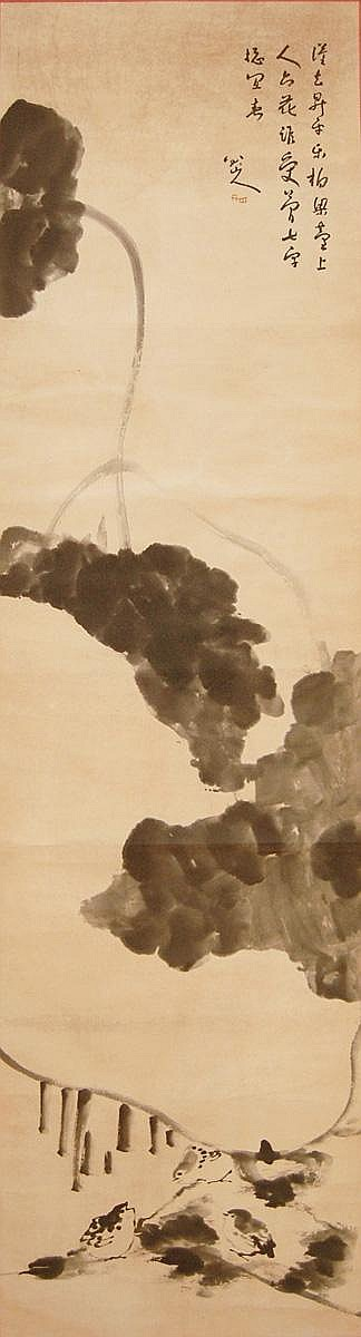 清 朱耷(八大山人)(1626- 1705)荷花小鳥Zhu Da (Bada Shanren)Qing DynastyBird on Lotus