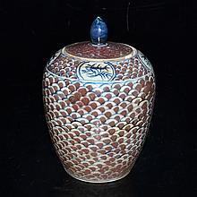 朝鮮 十九世紀 青花釉裡紅浪濤紋蓋罐 Korea, An Underglazed Blue with Copper-Red Porcelain Jar Decorated with Rolling Waves with Bud Finial Cover