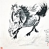 Fine Chinese Arts Auctions