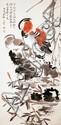 方人定(1901 - 1975)池上鴛鴦圖Fang Rending Mandarin Ducks in the Pond