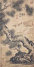 南宋 馬和之 (生卒不詳) 松鶴圖 Ma Hezhi Southern Song Dynasty Crane and Pine
