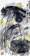 劉海粟 (1896 - 1994) 潑墨荷花  Liu Haisu  Ink Lotus