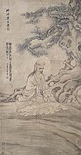 明 崔子忠 (? - 1644) 羅漢圖 Cui Zizhong   Ming Dynasty Luohan