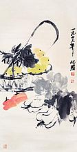 朱屺瞻 (1892 - 1996) 葡萄白菜 Zhu Qizhan Grapes and Cabbages