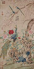 南宋 馬麟 (生卒不詳) 春意圖 Ma Lin  Southern Song Dynasty Spring Time