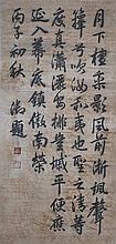 清 乾隆皇帝 (1711 - 1799) 行草詩軸 Emperor Qianlong   Qing Dynasty Script Calligraphy