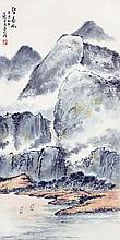 朱屺瞻 (1892 - 1996) 江上春風圖 Zhu Qizhan  Spring River