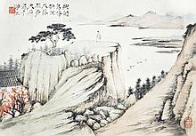 唐雲 (1910 - 1993) 賞山圖   Tang Yun  On the Mountaintop