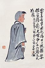 齊白石 (1864 - 1957) 上學圖  Qi Baishi  Going to School