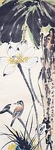 謝稚柳 (1910 - 1997) 翠鳥荷花 Xie Zhiliu Bird and Water Lilies