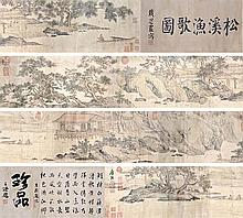 明 唐寅 (1470 - 1523) 松溪漁歌圖 Tang Yin   Ming Dynasty Fishing Village in the Shade of Pines