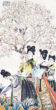 程十髮 (1921 - 2007) 麗人行詩意圖 Cheng Shifa Gathering of Miao Beauties
