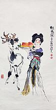 程十髮 (1921 - 2007) 獻壽圖   Cheng Shifa  Peach for Longevity