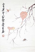 齊白石(1864 - 1957)貝葉草蟲圖 Qi Baishi  Leaves and Insects