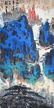 劉海粟(1896 - 1994)飛流直下圖 Liu Haisu  Waterfall