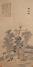 清 高翔(1688 - 1753)彈指閣山水人物圖 Gao Xiang Qing Dynasty  Tanzhi Monastery