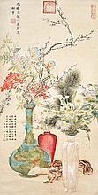 清 慈禧太后(1835 - 1908)朝歲清供圖 Empress Dowager Cixi Qing Dynasty  Flowers