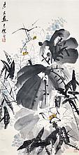唐雲(1910 -1993)荷趣圖 Tang Yun  Lotus Pond