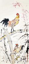 楊善深(1913 - 2004) 晨雞蘆葦圖 Yang Shanshen  Morning Roosters