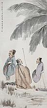 傅抱石(1904 - 1965) 三友圖 Fu Baoshi  Three Friends