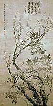清 汪士慎(1686 - 1759) 梅花竹影圖 Wang Shishen Qing Dynasty  Bamboo and Plum Blossom