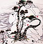 吳冠中 (1919 - 2010) 松風圖 Wu Guanzhong  Pine in the Wind