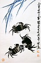 齊白石 (1864 - 1957) 蟹草圖 Qi Baishi  Crabs and Weed