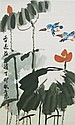 崔子范 (1915 - 2011) 香遠益清 Cui Zifan  Birds over Lotus Pond