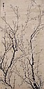 清 金農 (1687 - 1763) 迎春圖 Jing Nong  Qing Dynasty  Spring Time