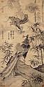 南宋 陳容,陳珩合作 龍鳳圖Chen Rong, Chen Heng Southern Song Dyansty Dragon and Phoenix