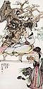 程十髮(1921 - 2007)仕女樂居圖 Cheng Shifa Portrait of Young Ladies at Home