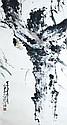趙少昂(1905 - 1998)夏日蟬聲唱 Zhao Shaoang Summer Cicada Sound