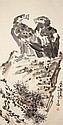 李苦禪(1899 - 1983)雙鷹圖 Li Kuchan Two Hawks