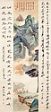 張大千(1899 - 1983)斷崖觀瀑圖 Zhang Daqian Below The Waterfall