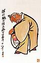 齊白石(1864 - 1957)瑤池盜寶翁 Qi Baishi Secret of Longevity