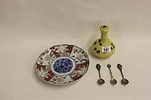 Japanese Vase plus Imari plate and souviner spoons