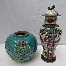 An Oriental green glazed jar decorated with exotic