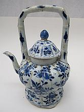 A Chinese spouted and lidded lobed Kangxi (1662 -