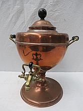 A copper and brass samovar, 34cm.