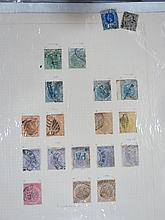 Straits Settlement collection on pages
