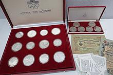 Moscow Olympics 1980 cupro-nickel commemoratives
