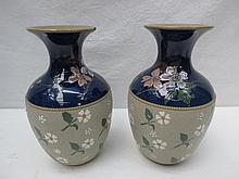 A pair of mantel vases by Lovatt of Langley,