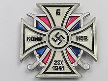 A WWII German Doncozzac badge, the white cross