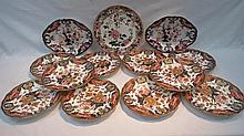Ten Royal Crown Derby 22cm dessert plates in Imari