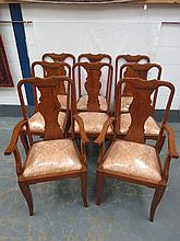 A set of eight (six + two) reproduction Queen Anne