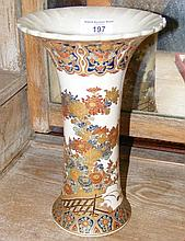 A signed Satsuma vase with fluted rim to top and